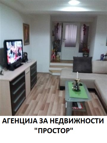 Се ИЗДАВА СТАН / APARTMENT FOR RENT – АЕРОДРОМ (50