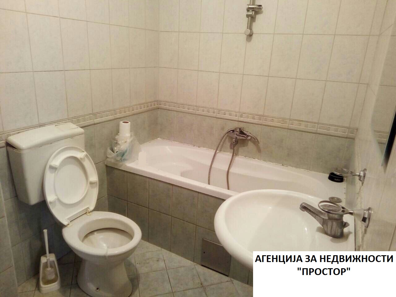 Се ИЗДАВА СТАН / APARTMENT FOR RENT – ЦЕНТАР (44М2