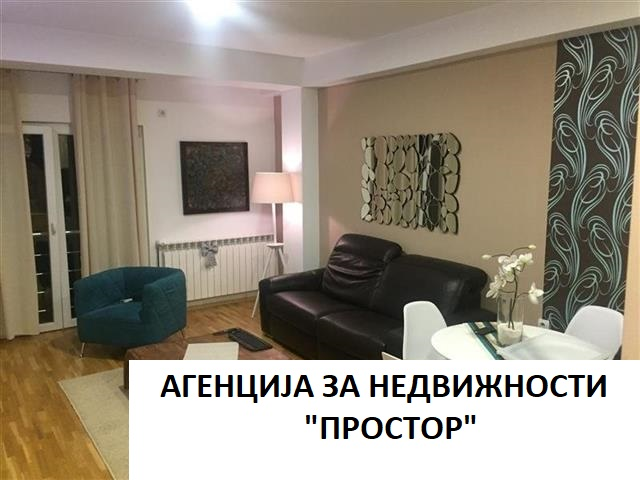 Се ИЗДАВА СТАН / APARTMENT FOR RENT – КАРПОШ (45М2
