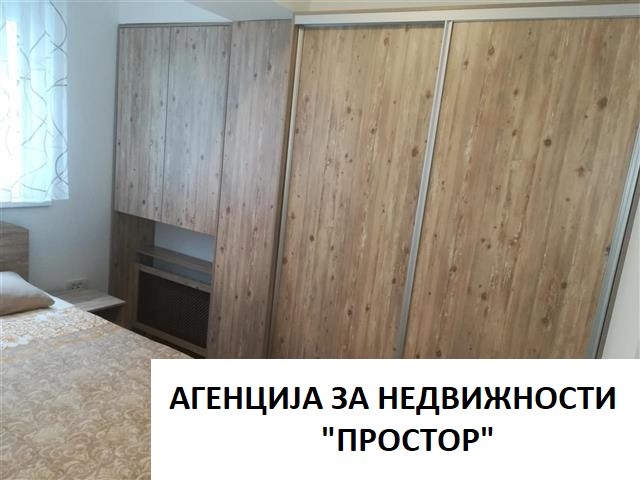 Се ИЗДАВА СТАН / APARTMENT FOR RENT – КАРПОШ (65М2